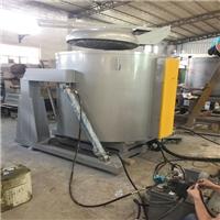 可倾式铝熔炼炉、可翻转式熔铝炉厂家