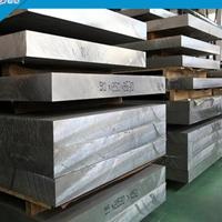 铝板1080跟1085铝有什么区别