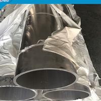 1050A鋁棒、鋁管