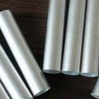 国标铝管打孔氧化