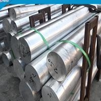 7075超硬铝棒  7075高强度铝棒