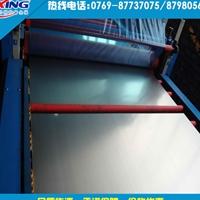 国标1045铝卷 AL1045铝板