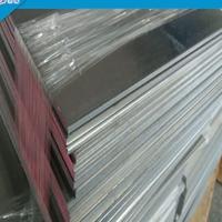 1070A纯铝板