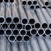 7075合金鋁管單價 精拉毛細鋁管