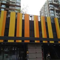 电影院外墙渐变色造型铝单板厂家