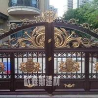 欧雅斯别墅庭院大门、铸铝围墙大门定制