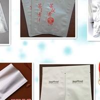 520540铝箔包装袋,铝箔袋材质包装袋