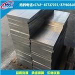 2024-t4中厚铝板  2024高硬度铝板