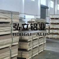 5052焊接铝板,5052抛光铝板