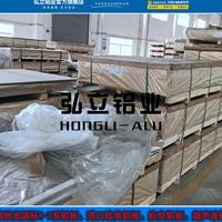 7075超厚铝板大模具制造