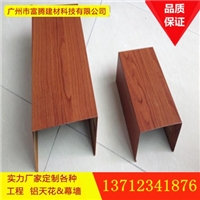 木紋鋁方通吊頂價格 木紋鋁方管安裝方式