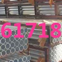 从化ly12大口径铝管 小直径铝管价格报价