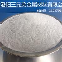 耐火材料专用铝粉一雾化铝粉