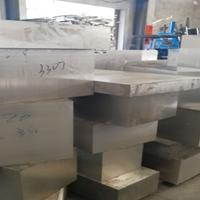 供应铝合金导热性能5083-H112铝板批发
