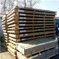 厂家生产5754铝镁合金铝板机械加工