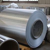 工地专用铝卷 保温专用铝卷