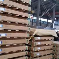2004铝板专业生产