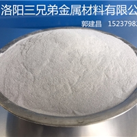 食品发热包专用铝粉一雾化铝粉