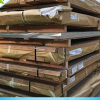 A6082铝板现货出售 6082军工品质