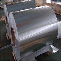 管道保温专用铝卷 1060保温铝卷