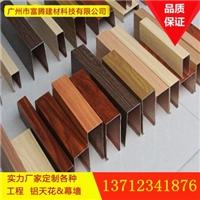 鋁方通木紋轉印 木紋鋁方管廠家價格