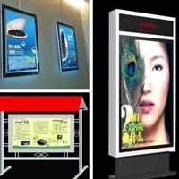 郑州生产加工广告灯箱铝型材