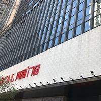供应娱乐场所门头装饰异形铝单板