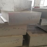 铝板7075合金铝板压力加工性能