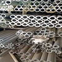精密铝管2a12铝管厂家直销 上海铝管供应商