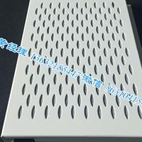 专业生产东风启辰4S店白色微孔镀锌钢板吊顶