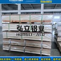 AL5754-h32伸长率铝板