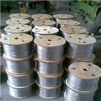 304L浇铸钢丝绳 不锈钢绳包胶加工厂家