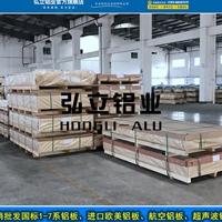浙江1060纯铝板厂家批发