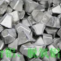 铝块、脱氧铝块、钢厂脱氧用铝块