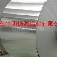铝板、保温0.5铝卷0.8防锈铝、铝卷、铝卷板板