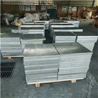 国标耐腐蚀5A06铝板 可切割