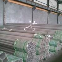 3003軟態鋁管 3003無縫鋁管