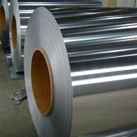 管道保温铝卷 铝卷厂家直销