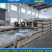 广东5052铝板生产厂家