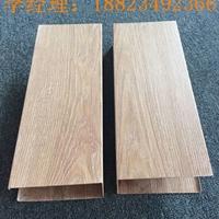 木纹铝方通吊顶 香港U型铝条扣厂家直销
