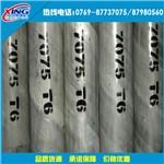 7075超硬铝棒  7075精密铝棒