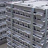 国产A00铝锭