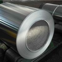 铝卷厂家直销保温铝卷  保温铝皮