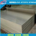 7075超厚铝板  7075超硬铝板