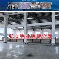 耐腐蚀5052国标环保铝板