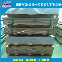 5083铝带宽度分条 5083铝卷贴膜