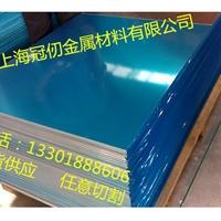 4A03铝棒铝板焊接性能