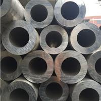 2A16铝管铝板特价规格齐全