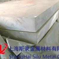 AA2219铝板【用途】