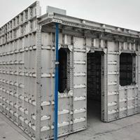 铝合金模板精创铝模板